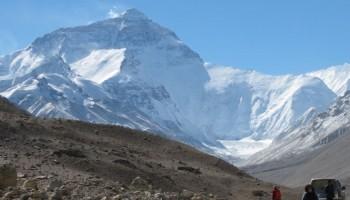 Northern Everest Tour
