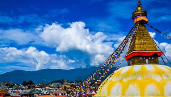 Kathmandu Introduction & Bhutan Tour